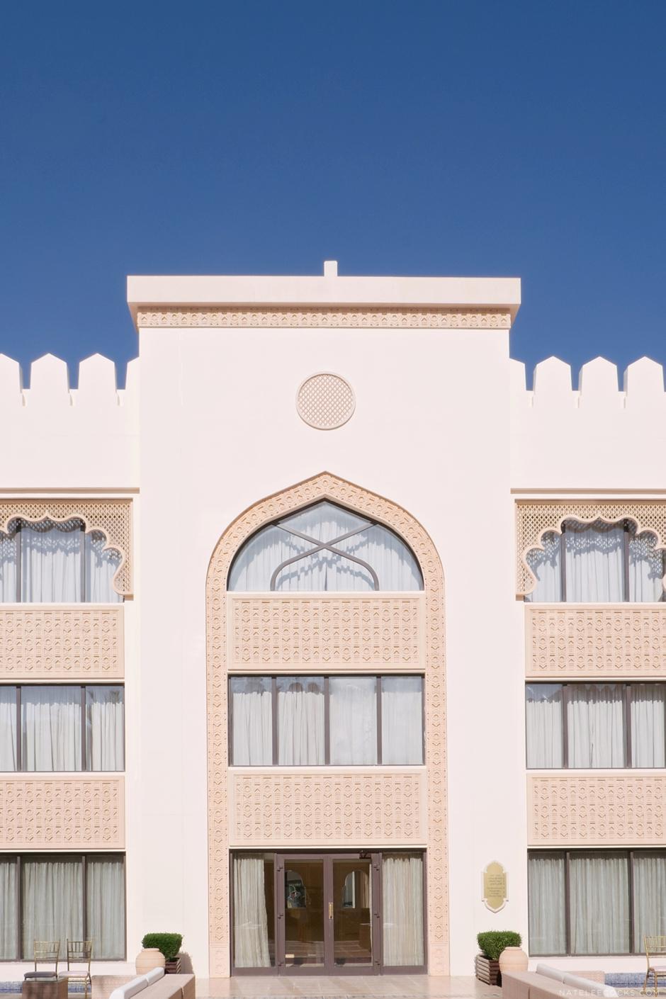 OmanJan2017_0144